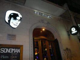 Entrée Sonoman