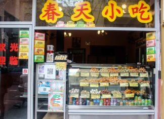 barrio chino buenos aires
