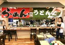 nueva casa japonesa